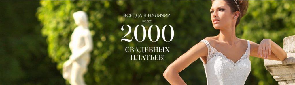 2000-platev_2016