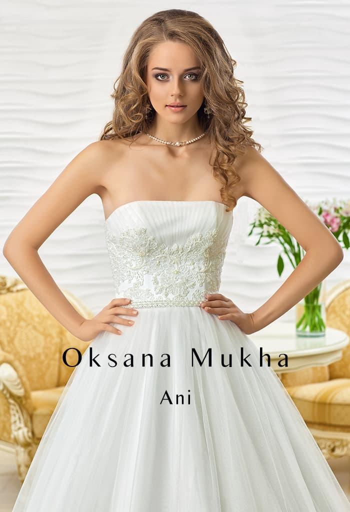 Оксана Муха Свадебные Платья Купить