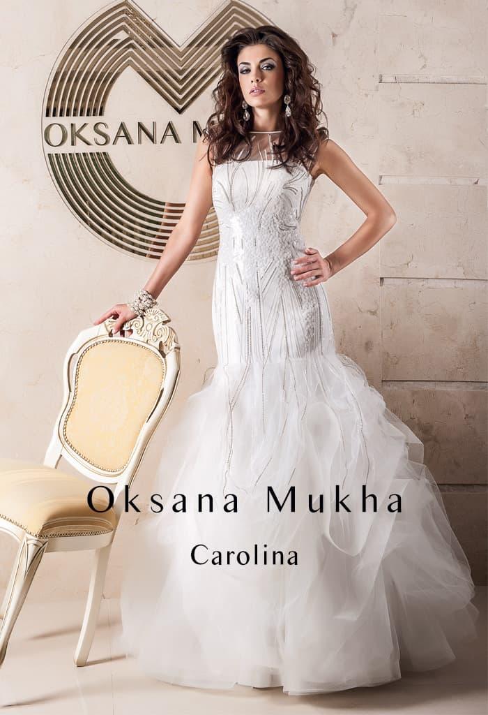 Облегающее свадебное платье с пышной юбкой силуэта «рыбка» и серебристой вышивкой.