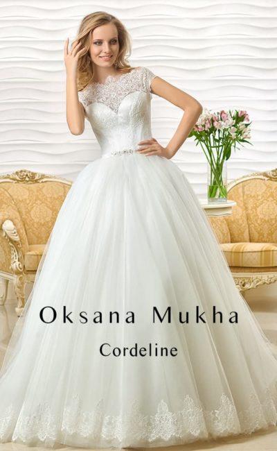 Cordeline-1