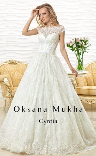 Cyntia-1