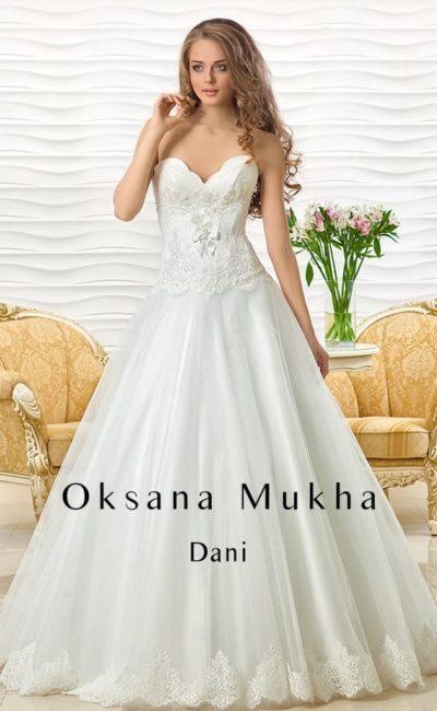 Dani-2