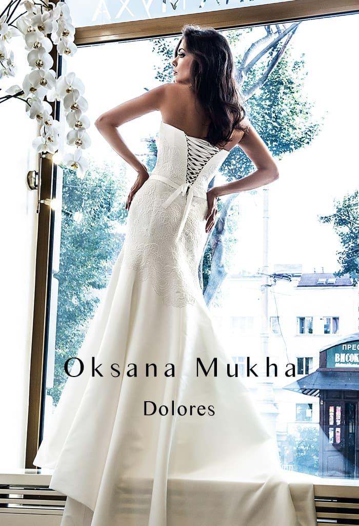 Свадебное платье с открытым лифом в форме сердца и юбкой силуэта «рыбка».