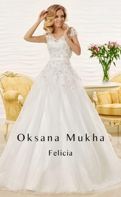 Felicia-2