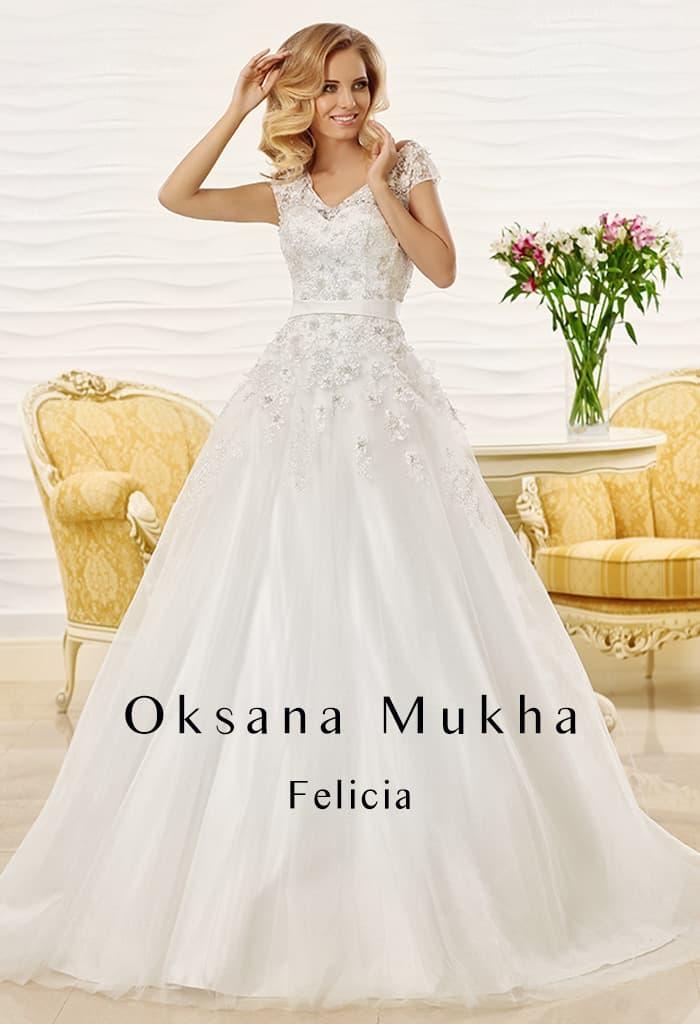 Кружевное свадебное платье А-силуэта с поясом на талии и открытой спинкой.