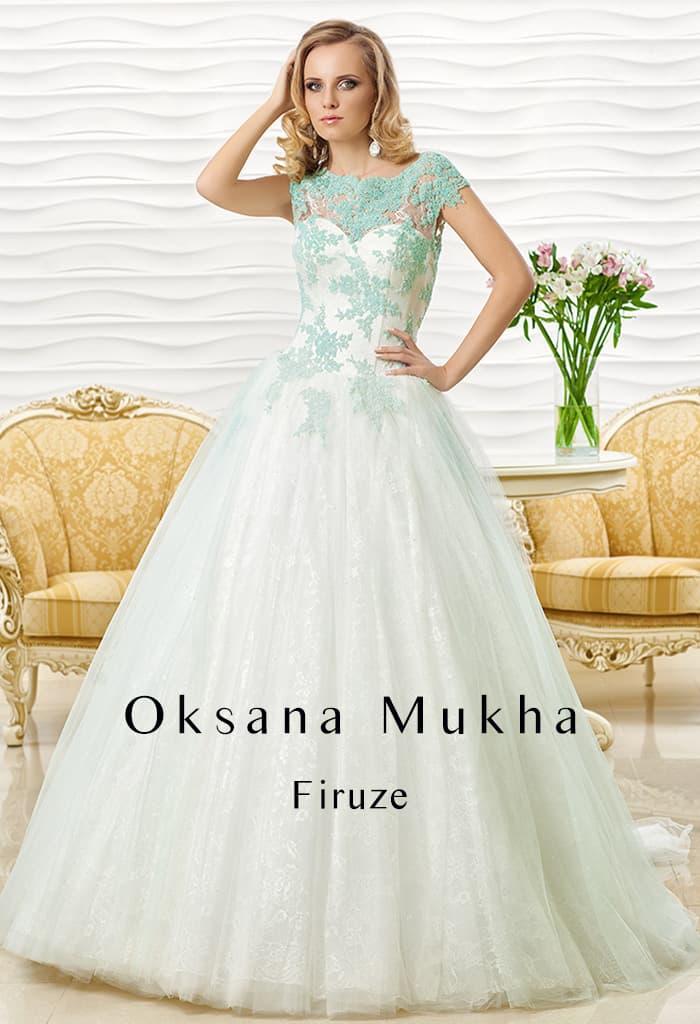 Цветные кружевные свадебные платья