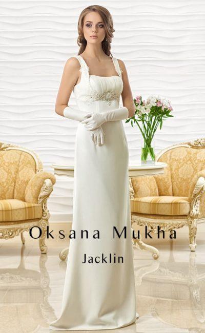 Jacklin-1