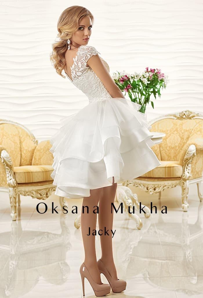 Оксана муха свадебные короткие платья