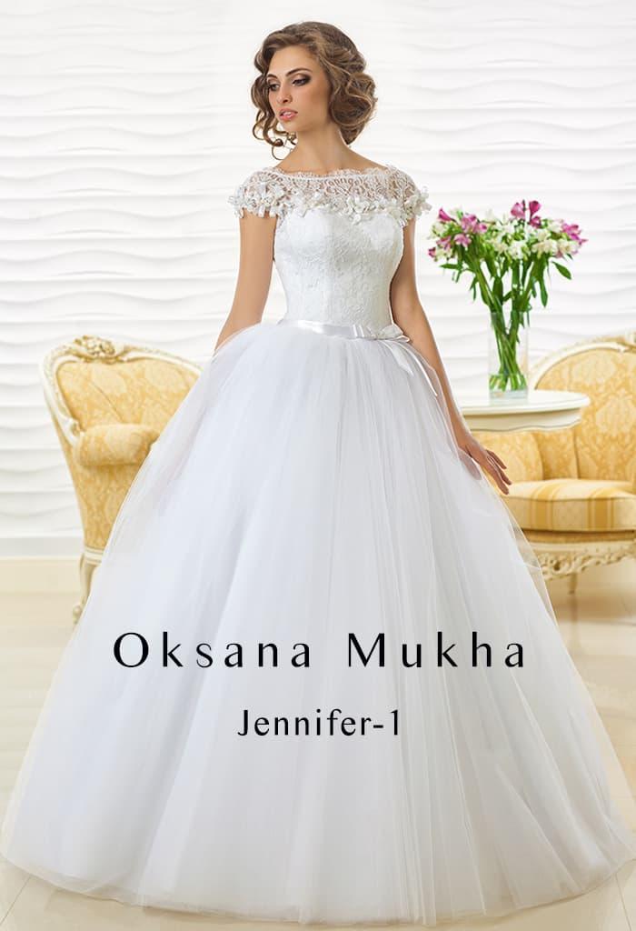 Свадебное платье с пышной юбкой и кружевным верхом