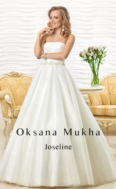 Joseline-1