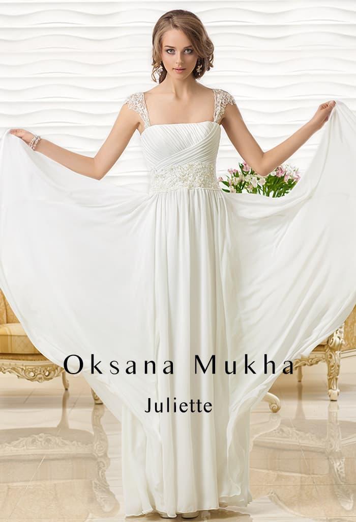 Juliette свадебное платье