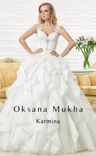 Karmina-1