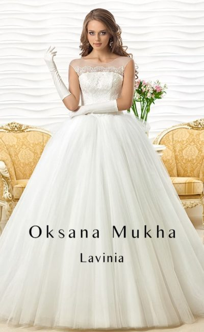 Lavinia-1