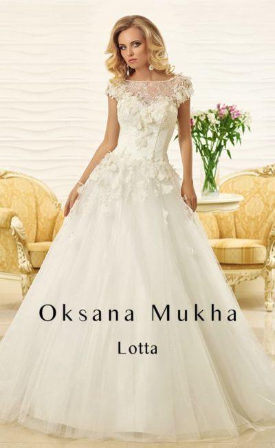 Lotta-1