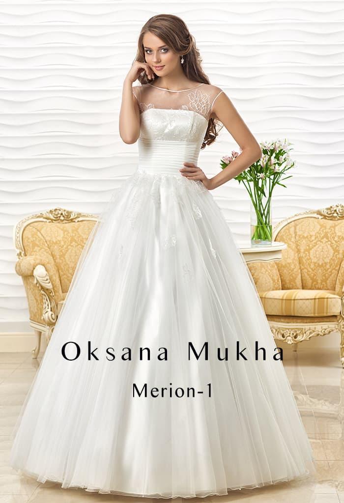 Сияющее свадебное платье «принцесса» с закрытым прозрачной тканью верхом.