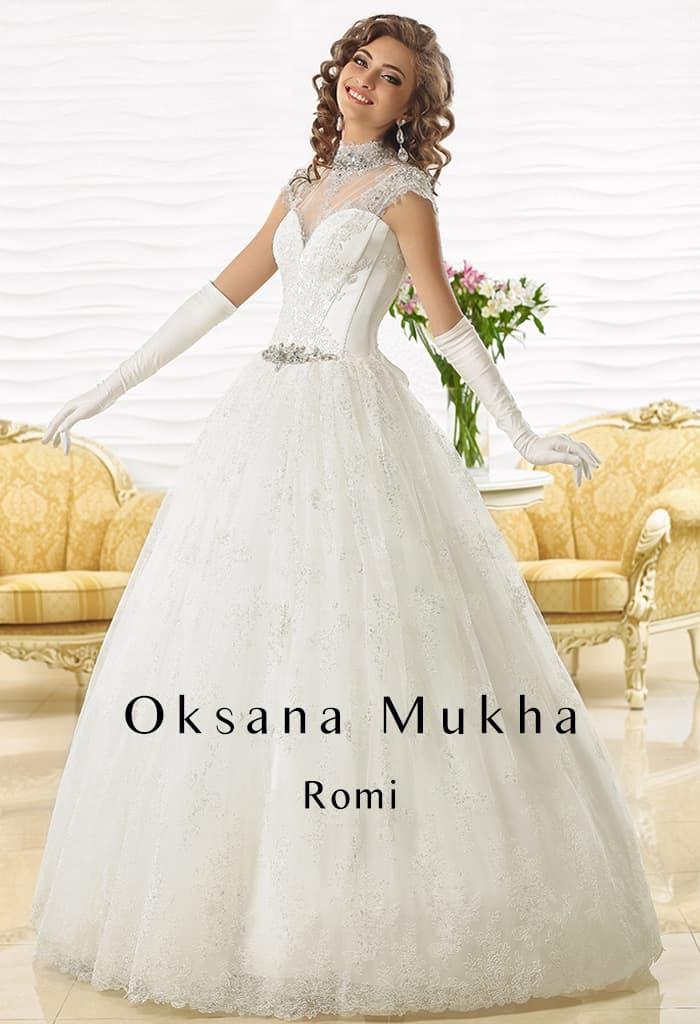 Пышное свадебное платье с полупрозрачной отделкой лифа и воротником-стойкой, покрытым бисером.