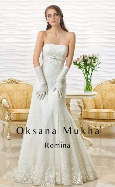 Romina-1