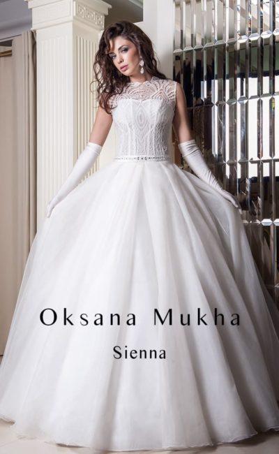 Sienna-1