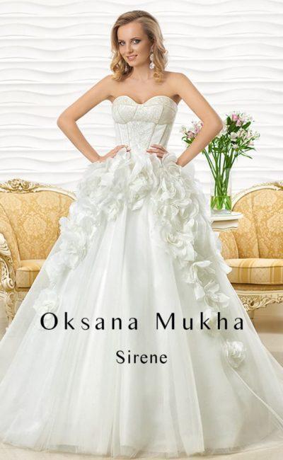 Sirene-1