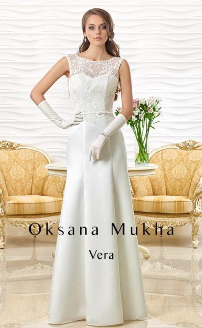 Vera-1