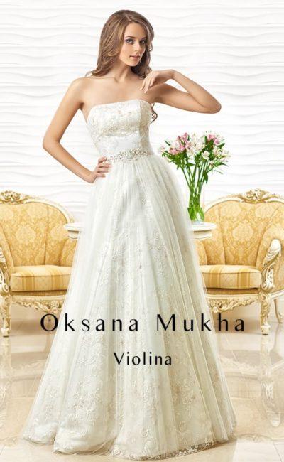 Violina-1