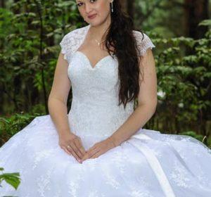 Склемина Алина