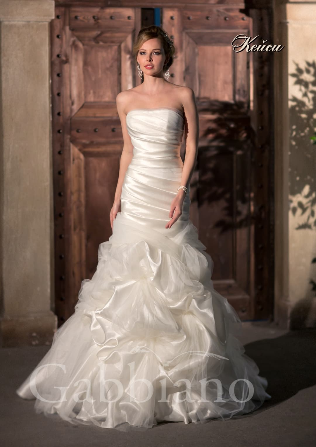 Strekoza Альфа | Свадебный салон Валенсия | Search Results