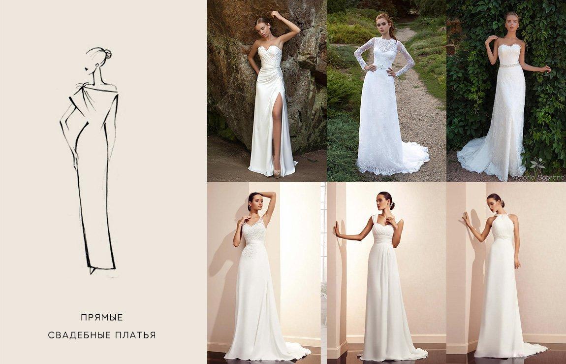 Как называется юбка под свадебное платье