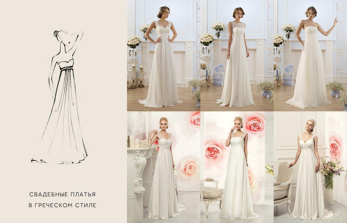 Как сшить платье в свадебном стиле 848