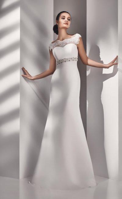 Amour Bridal