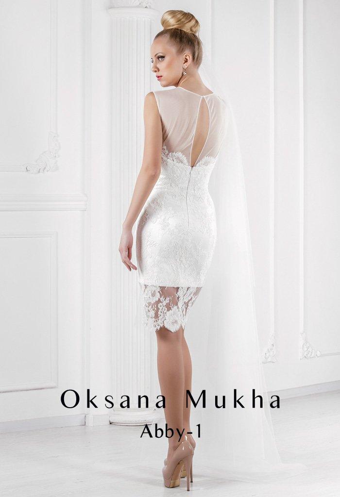 Свадебное платье «футляр» с атласным корсетом, покрытым длинным слоем кружевной ткани.