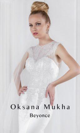 Атласное свадебное платье «рыбка»