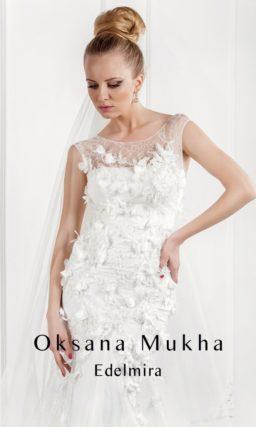 Оригинальное свадебное платье силуэта «рыбка» с объемным декором по лифу.