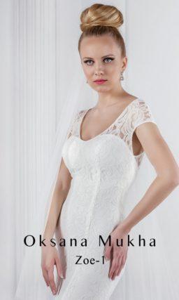 Облегающее свадебное платье «рыбка» с широкими кружевными бретелями и открытой спиной.