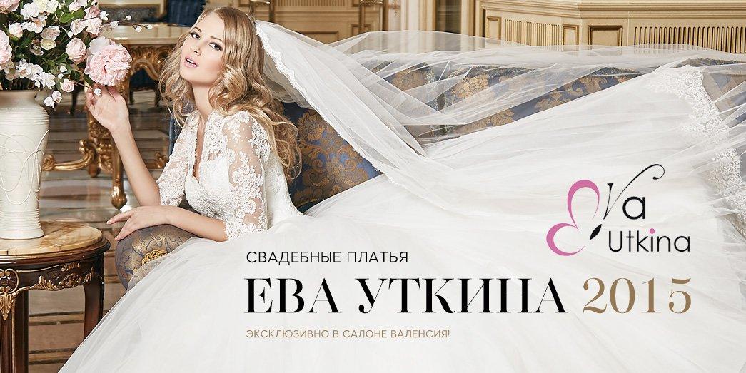 main_eva-utkina_banner_2