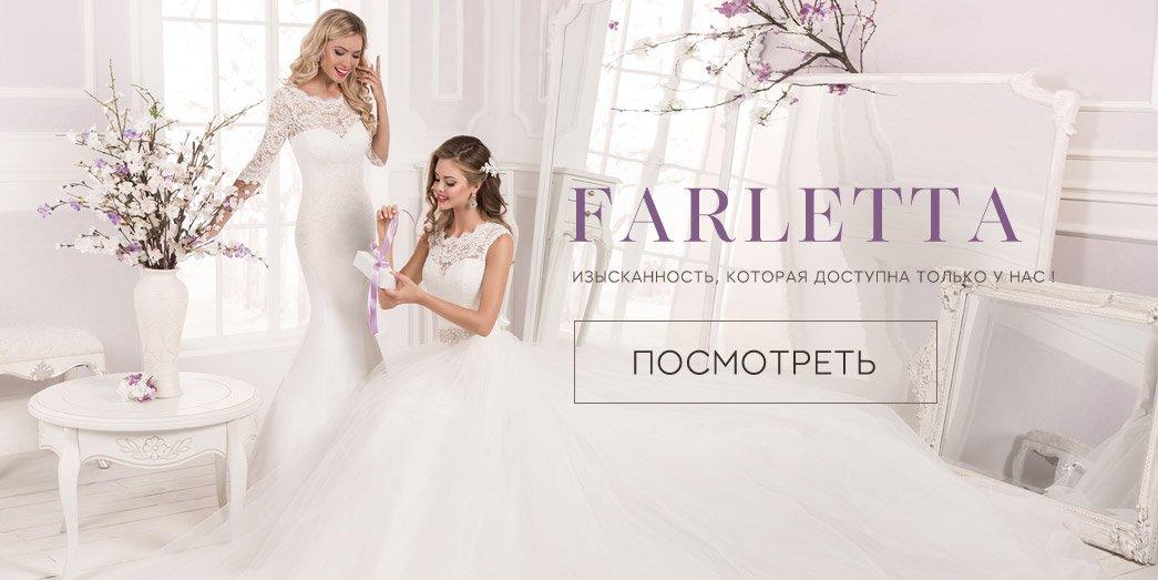 main_farletta_banner_3