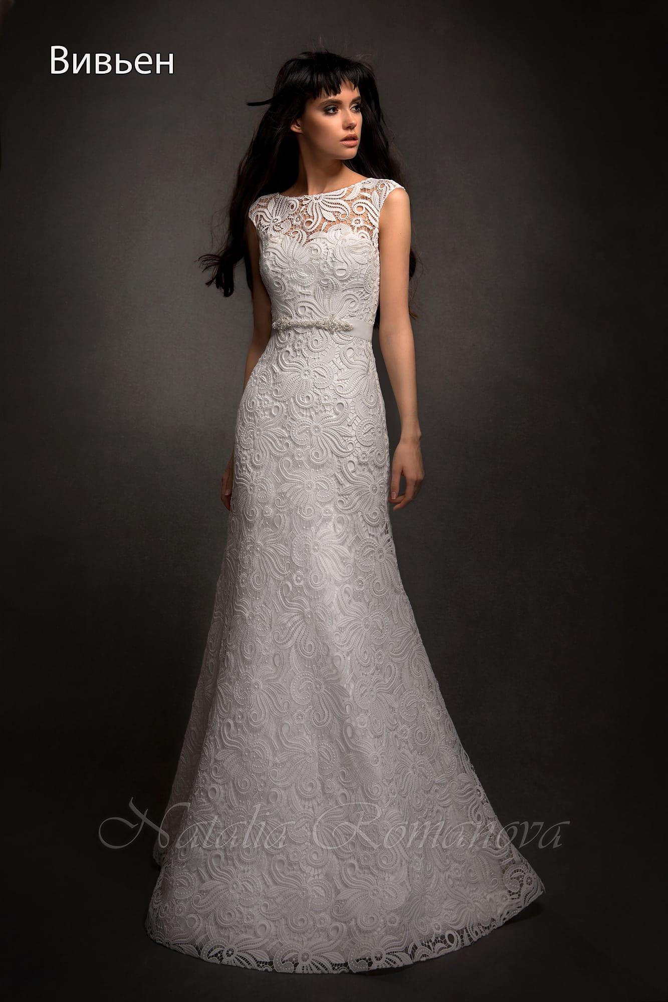 Свадебное платье модель наталья