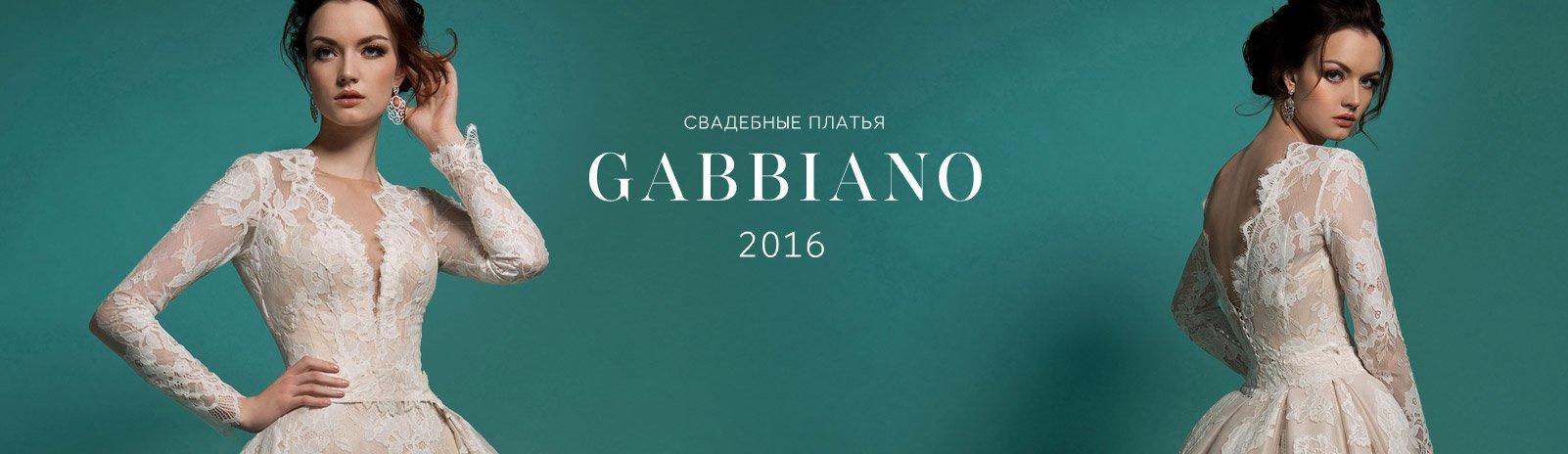 gabbiano-2016-3