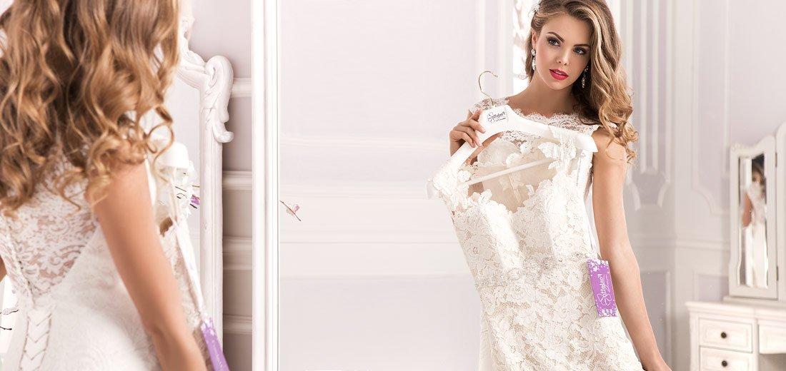 Особенности примерки свадебного платья