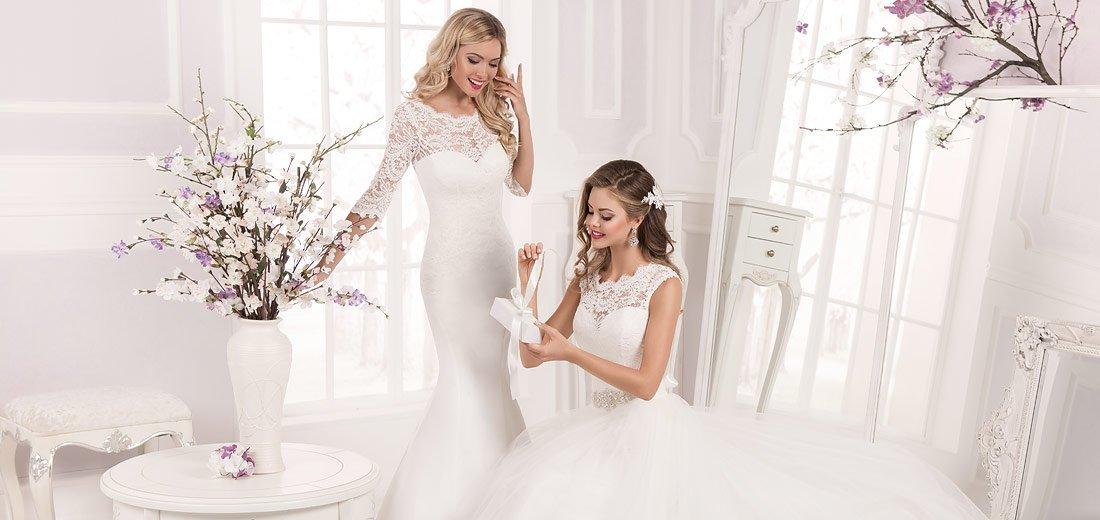 Модное свадебное платье с закрытым верхом