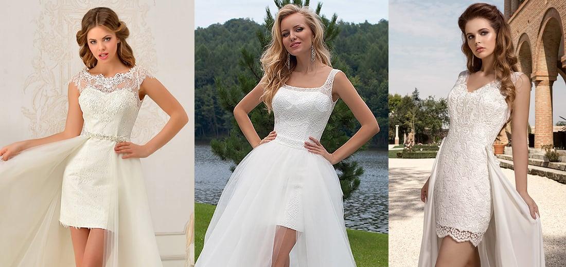 Платья свадебные короткие со шлейфом