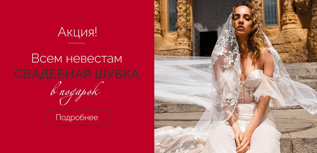 shubka-v-podarok-slide_2